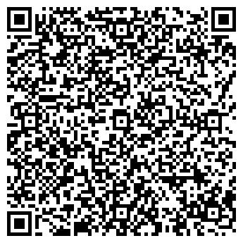 QR-код с контактной информацией организации Г. ГРОДНОТЕКСТИЛЬ