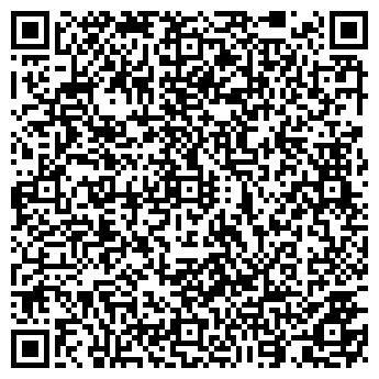 QR-код с контактной информацией организации УРАЛ ЛАЙН, ООО