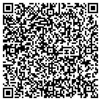 QR-код с контактной информацией организации УРАЛИНКОМ, ООО