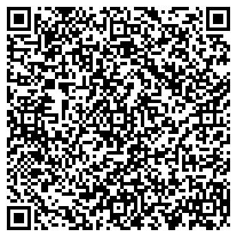 QR-код с контактной информацией организации Г. ГРОДНОТОРГКОМПЛЕКС