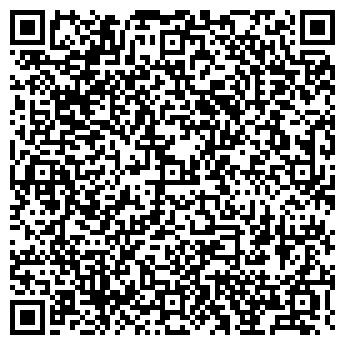 QR-код с контактной информацией организации ЭЛЕКТРОМАГНИТ, ООО