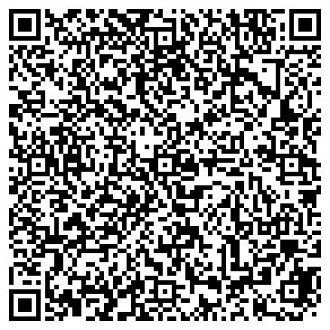 QR-код с контактной информацией организации ЭLEVEL ООО ПРЕДСТАВИТЕЛЬСТВО