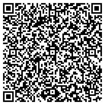 QR-код с контактной информацией организации ООО ДЖЕНЕРАЛ ЛАЙТ