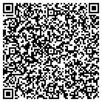 QR-код с контактной информацией организации УРАЛТРАНСЭНЕРГОСТРОЙ