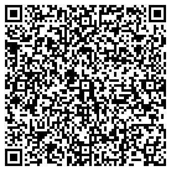 QR-код с контактной информацией организации ПАПА КАРЛО МАГАЗИН