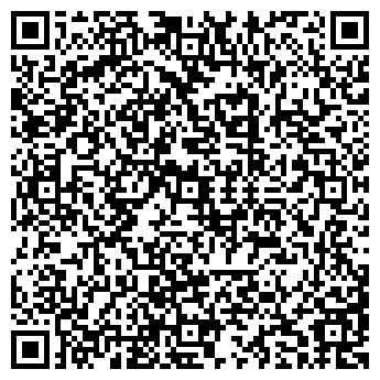 QR-код с контактной информацией организации ПРОМЭЛЕКТРОСВЕТ