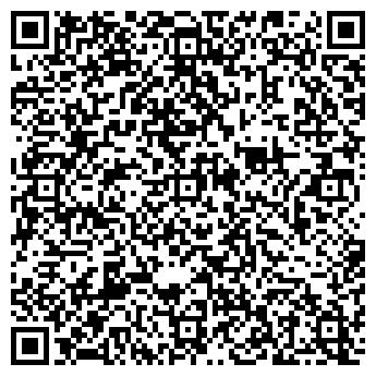 QR-код с контактной информацией организации УРАЛЭЛЕКТРО, ООО