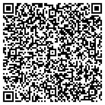 QR-код с контактной информацией организации ЩИТМОНТАЖ ПКФ, ООО