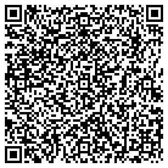 QR-код с контактной информацией организации ЭНЕРГАН-УРАЛ, ООО