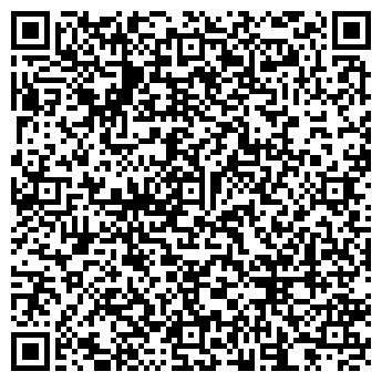 QR-код с контактной информацией организации КОМПЛЕКСНЫЕ СИСТЕМЫ