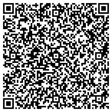QR-код с контактной информацией организации ООО ТЕХБЕТОН