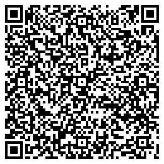 QR-код с контактной информацией организации ООО ЦАРГУН