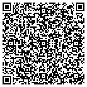 QR-код с контактной информацией организации УРАЛЭЛЕКТРО-К