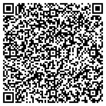 QR-код с контактной информацией организации ДАНАКАП ПЛЮС ИЧПУП