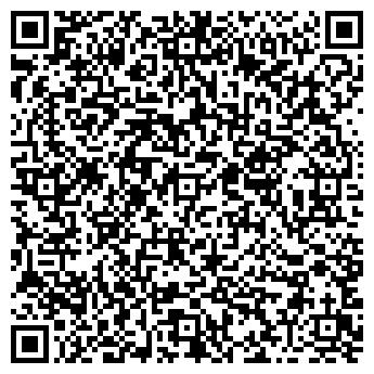 QR-код с контактной информацией организации АТМОСФЕРА ТЕХНОЛОГИЙ