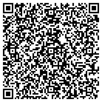 QR-код с контактной информацией организации ВИНТАЖ ТД