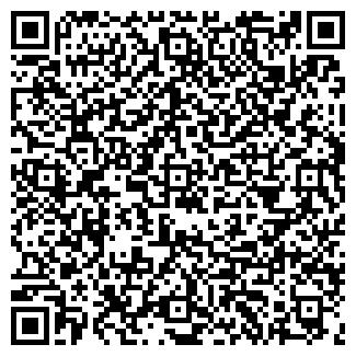 QR-код с контактной информацией организации ЕВРОСКЛАД
