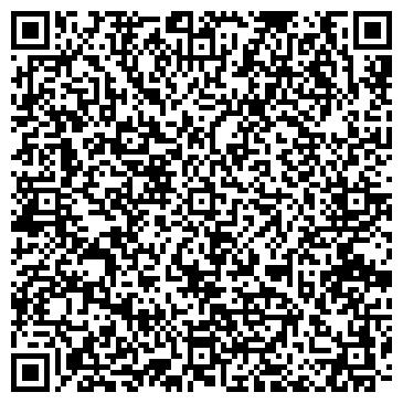 QR-код с контактной информацией организации «Завод ПТО»