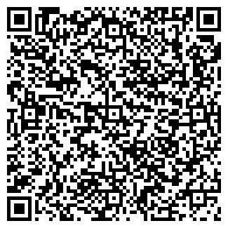 QR-код с контактной информацией организации ООО ДАРГОРЕСУРС