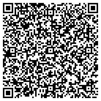 QR-код с контактной информацией организации КРОВМАРКЕТ, ООО