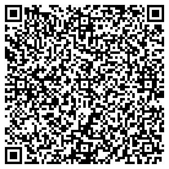 QR-код с контактной информацией организации МАШРЕДУКТОР ПО