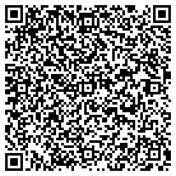 QR-код с контактной информацией организации ПРИН-УРАЛ