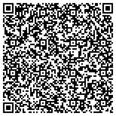 QR-код с контактной информацией организации РЕГИОНАЛЬНЫЙ ЦЕНТР ЛИСТООБРАБОТКИ (РЦЛ), ЗАО