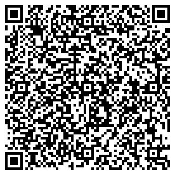 QR-код с контактной информацией организации РИАЛ СТИЛ, ООО