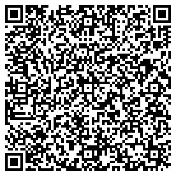 QR-код с контактной информацией организации СГЛ, ООО