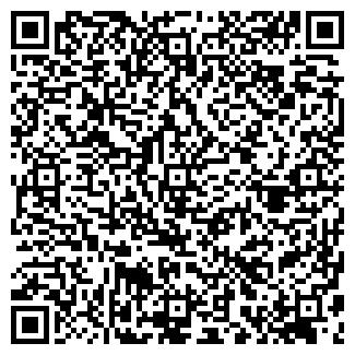 QR-код с контактной информацией организации СЕЛЛЕР-Е