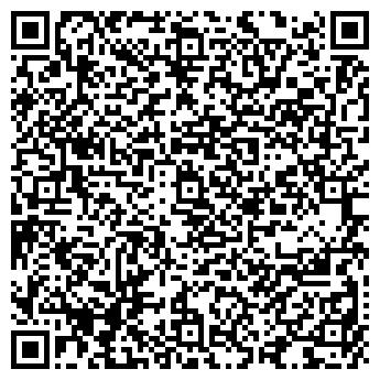 QR-код с контактной информацией организации ТЕРА-ТЕХПРОМ