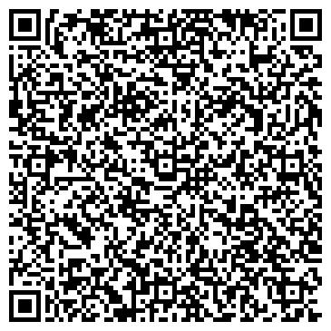 QR-код с контактной информацией организации УРАЛ KARCHER ЦЕНТР ФИЛИАЛ