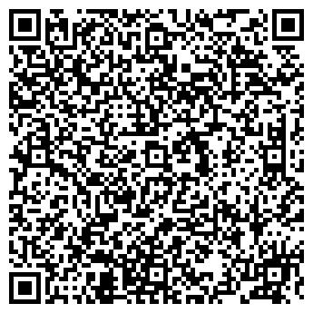 QR-код с контактной информацией организации УРАЛМАШ ЗАВОД, ООО