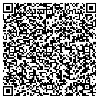 QR-код с контактной информацией организации ХОЛДИЛЬНЫЕ КОМПОНЕТНЫ
