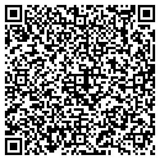 QR-код с контактной информацией организации ДИВАЛЬ ТУЧП