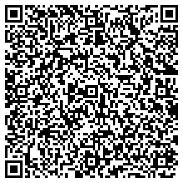 QR-код с контактной информацией организации ДОРКОМПЛЕКТ