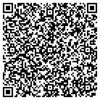 QR-код с контактной информацией организации ООО ДИНАМО ПРОГРАМ Г. ГРОДНО