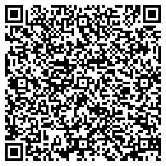 QR-код с контактной информацией организации ООО КОВЕС