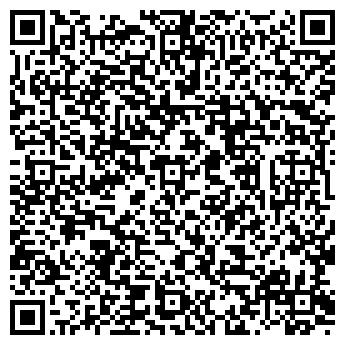 QR-код с контактной информацией организации УРАЛЬСКИЕ АВТОМОБИЛИ