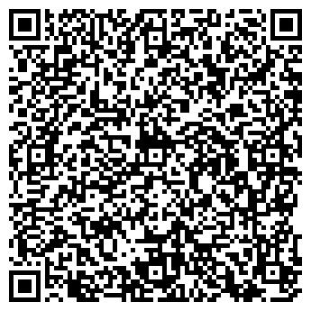 QR-код с контактной информацией организации УРАЛЭКОСЕРВИСТРАНС