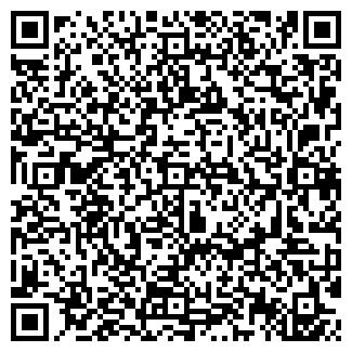 QR-код с контактной информацией организации ДИФА СОАО
