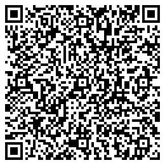 QR-код с контактной информацией организации КАБИНА, ООО