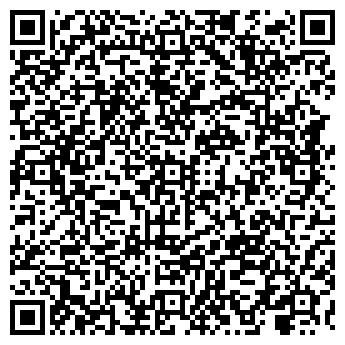 QR-код с контактной информацией организации КОНТИНЕНТ-ТРАНС