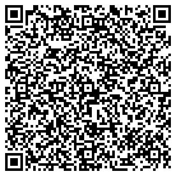QR-код с контактной информацией организации ДОМ НАУКИ И ТЕХНИКИ ЧУП