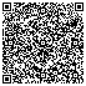 QR-код с контактной информацией организации ЭСКОРТ-ТРЕЙД, ООО