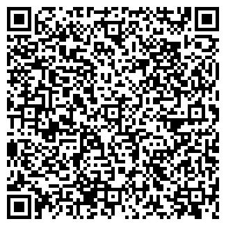 QR-код с контактной информацией организации ДРСУ 117
