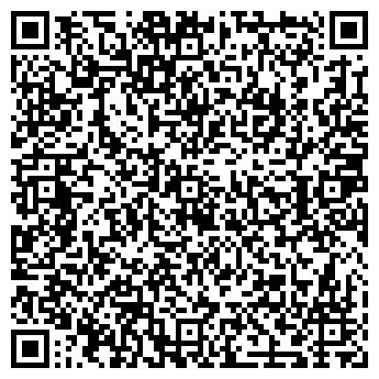 QR-код с контактной информацией организации БИГ ДАЧМЕН, ООО