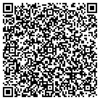 QR-код с контактной информацией организации ЛЭКС/LEX ЗАВОД, ОАО