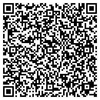QR-код с контактной информацией организации ООО АГВА