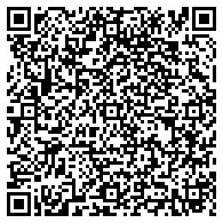 QR-код с контактной информацией организации БИОТЭКС-А